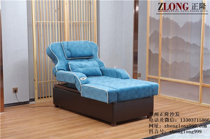 正隆足疗沙发(A--20整体升降带盆)