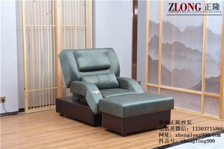 正隆足疗沙发(A--36)