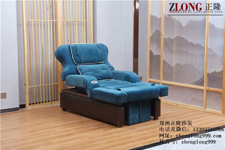 正隆足疗沙发(A--20升高不带盆)