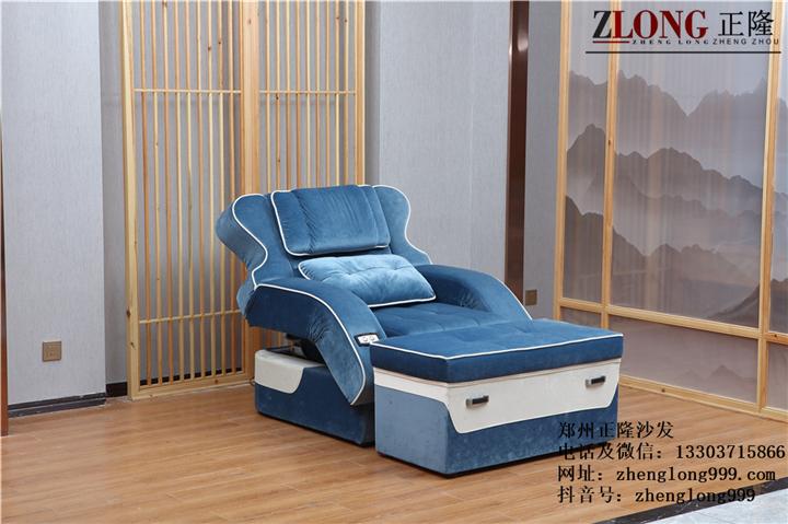 正隆足疗沙发(A--20C)