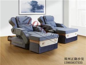 足疗沙发(A-20A)