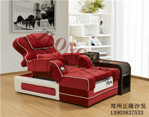 足疗沙发(A-20B)