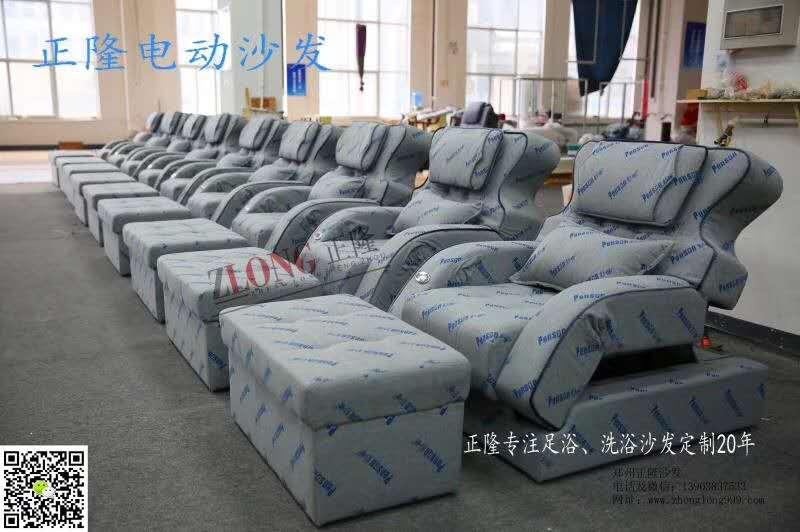 彭世修脚沙发