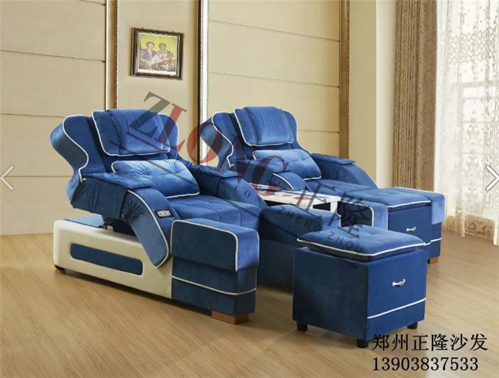 足疗沙发(A--20D)