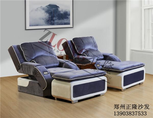 足疗沙发(A-37)