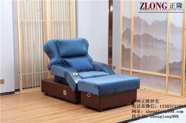 正隆足疗沙发(A--20)
