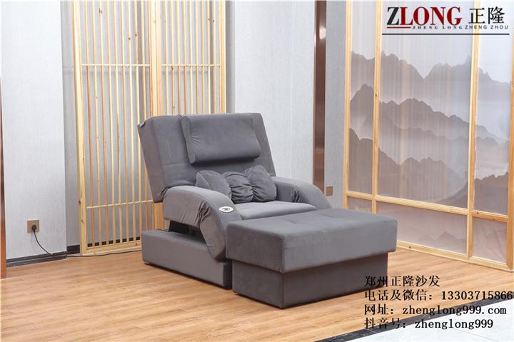 正隆足疗沙发(A--86)