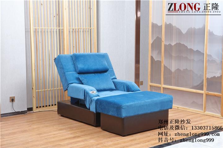 正隆新款足疗沙发(A---87)