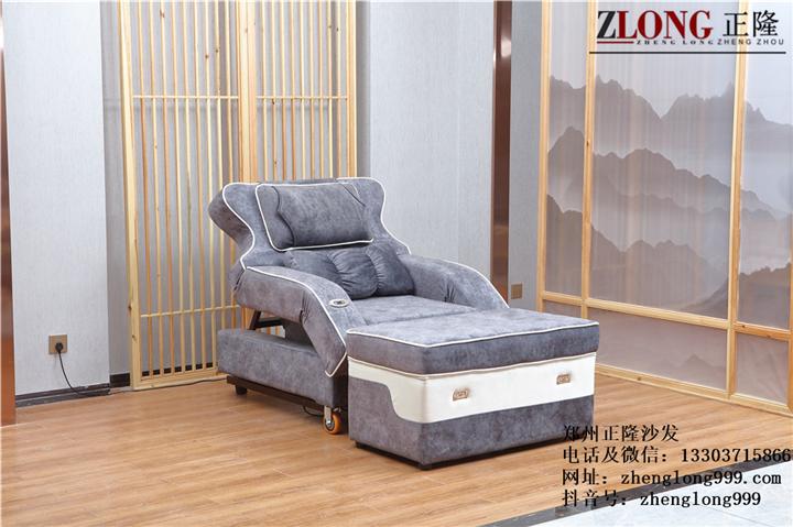 正隆足疗沙发(滑动沙发)