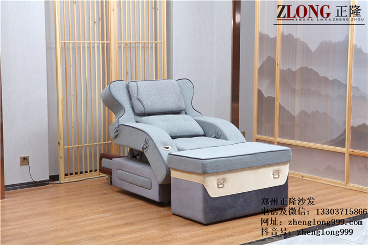 正隆足疗沙发(A--20A)