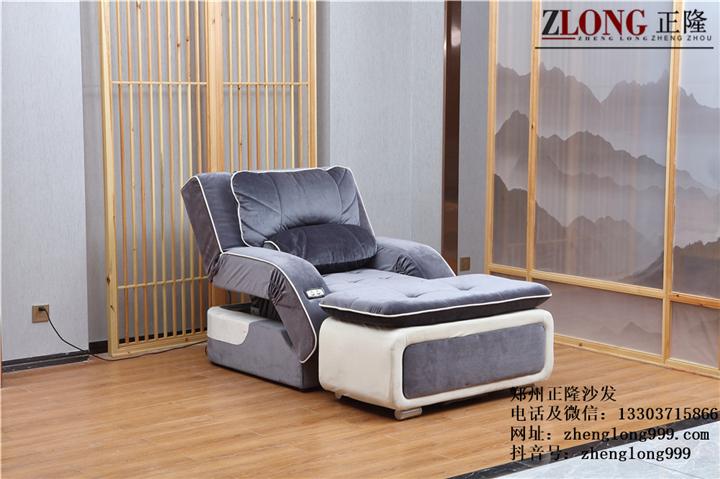 正隆足疗沙发(A--37)