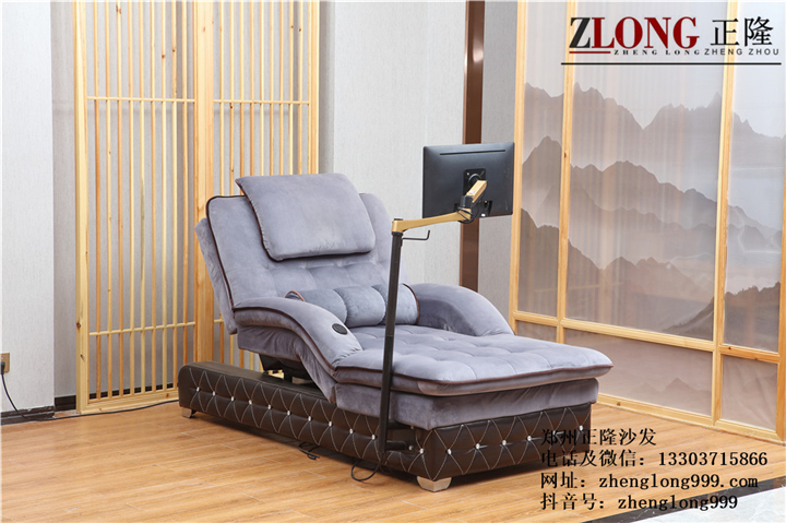 正隆洗浴沙发(B--10带电视)