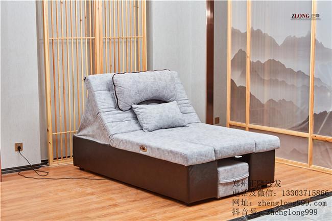 弧度泰式床(底框软包)