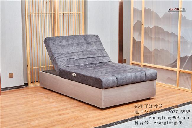 弧度泰式床(实木底框)