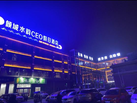 洛阳倾城水韵CEO假日酒店 ——足疗沙发、洗浴沙发、电动沙发、按摩沙发